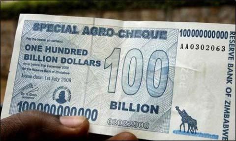 اسکناس صد میلیاردی